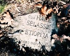Selassie (Ethiopia)