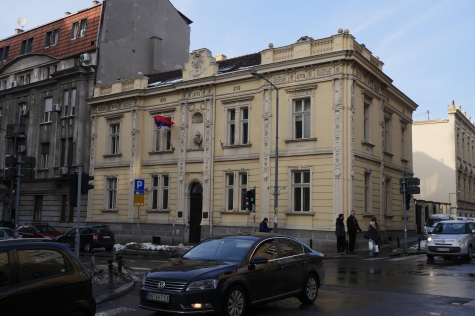 Old Building of First Women's Gymnasium (today: Natural History Museum)
