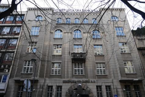 Zandarmerija HQ, designed by Milica Krstic